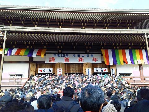 成田山新勝寺20130101