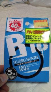 20101009180650.jpg