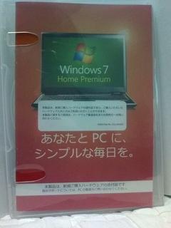 20101225195206.jpg