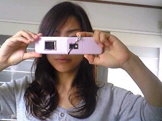 moblog_f74bdaa4.jpg