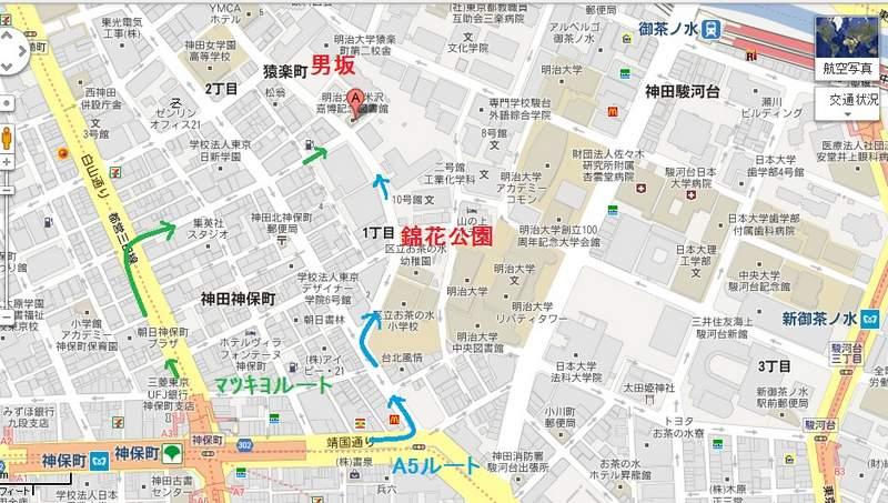 yonezawa_02