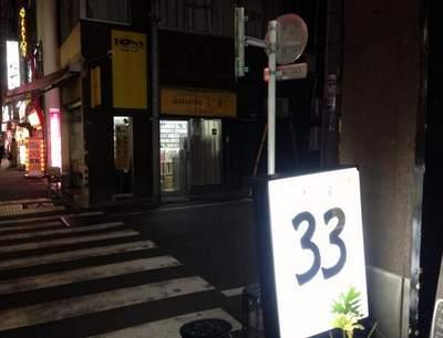 yonezawa05
