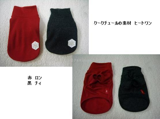 シンプルお洋服3