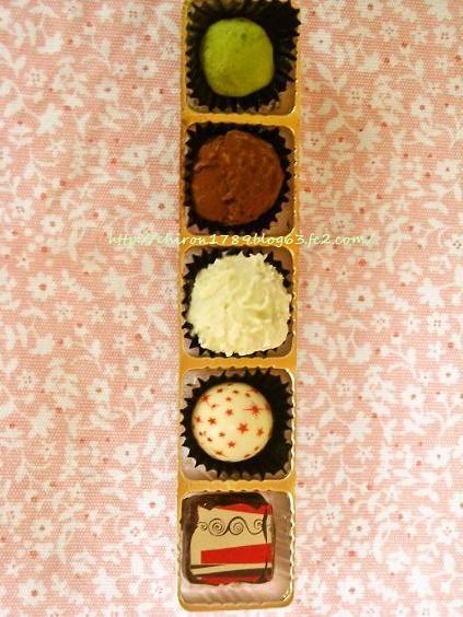 手作りチョコレート - コピー