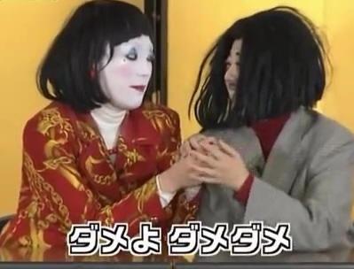 あけみちゃん