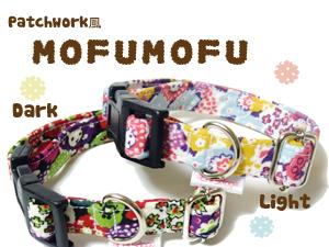 mofumofu300_.jpg