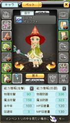 Dragonica10020909203701.jpg