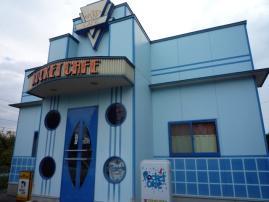 ロケットカフェ