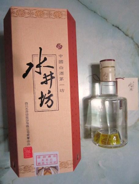 白酒・水井坊