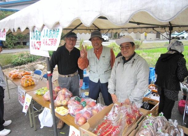 2010年農業祭(10・30)