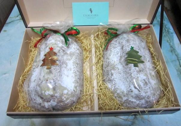 クリスマスケーキの贈り物
