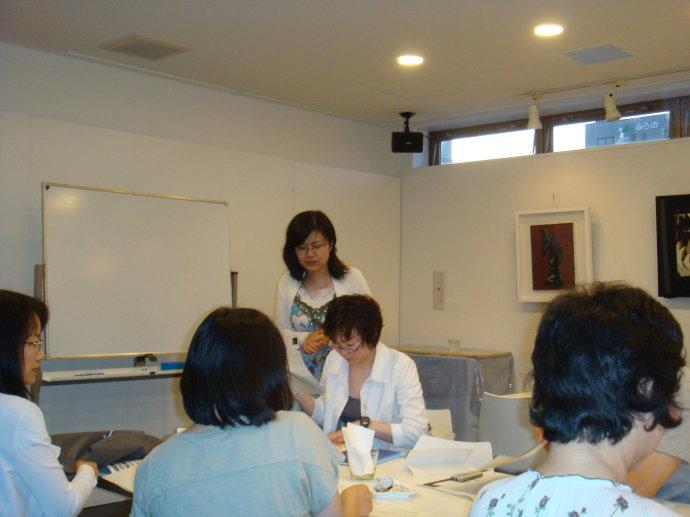 富良野の中国語教室