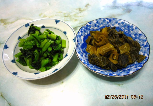 高菜と野沢菜