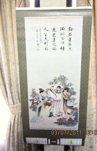漢詩カレンダー