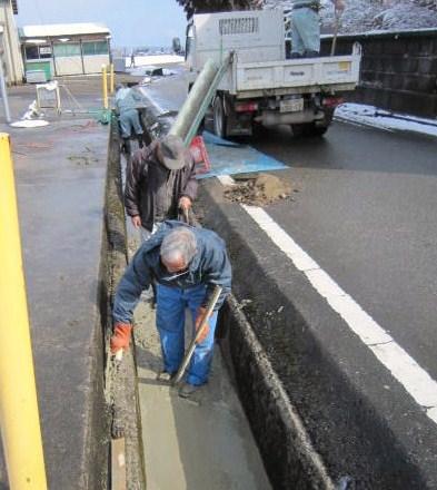 コインクリート・ブログ採用