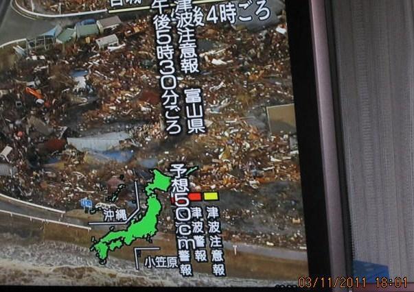 仙台・名取川川口・大津波