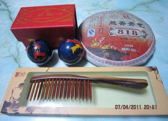 中国の礼品・1