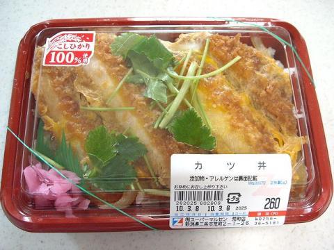マルセン・H22・3 カツ丼