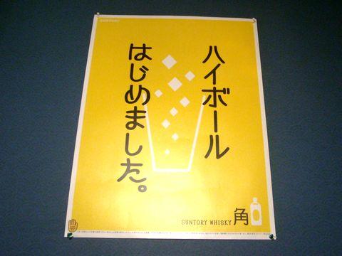 どっぽ本町店・メニュー5