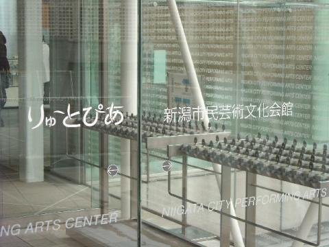 白山神社花見\りゅーとぴあ1