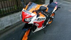 CBR250R.jpg