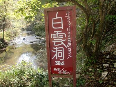 shukusho-CIMG2451.jpg