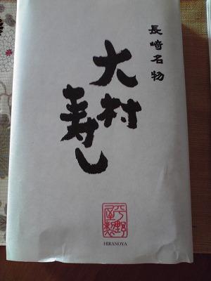 shukusho-P1000348.jpg