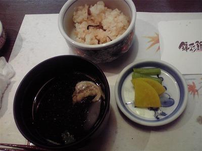 shukusho-P1000370.jpg