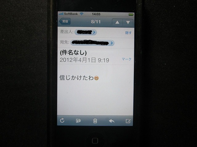 IMG_1312.jpg