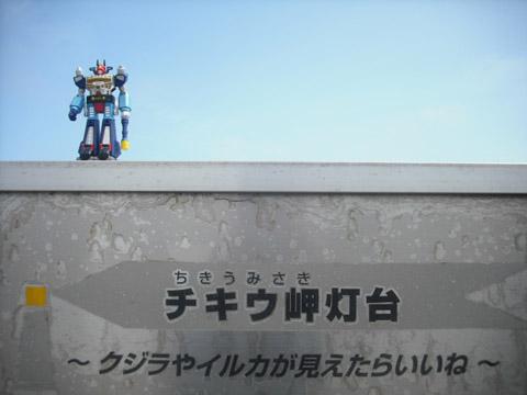 ロボットベース