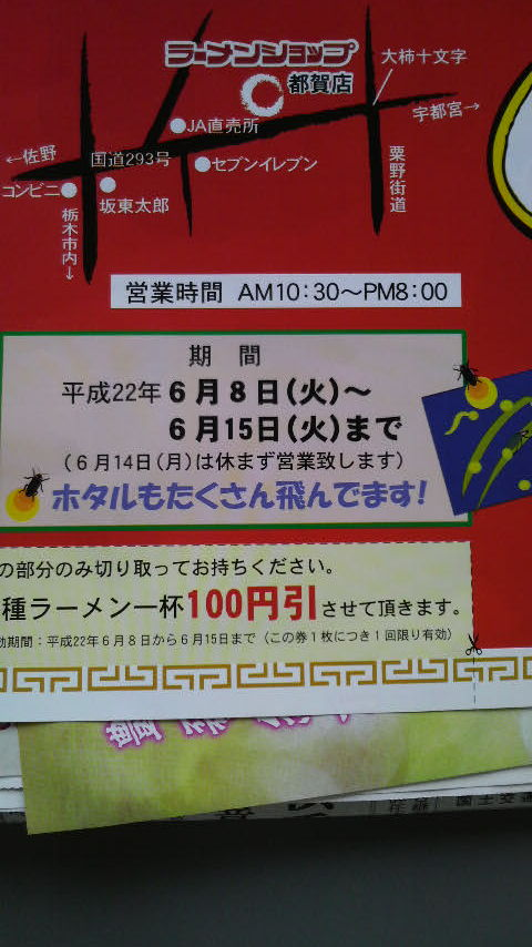 P1000013_20100608180450.jpg