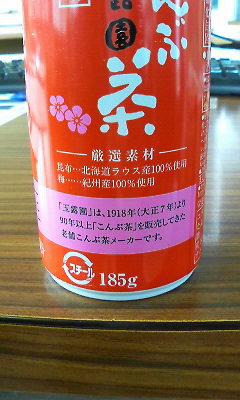 P1000047_20100403174357.jpg