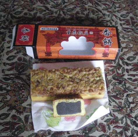 food5_20110717170206.jpg
