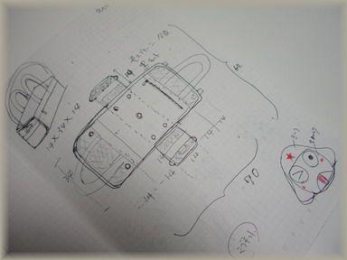 画材バッグのノート
