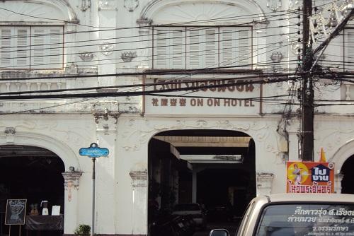phuket 2011 042