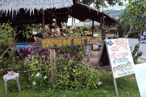phuket 2011 054