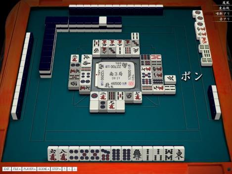 手牌読み1-2