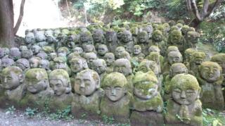 愛宕寺念仏寺い