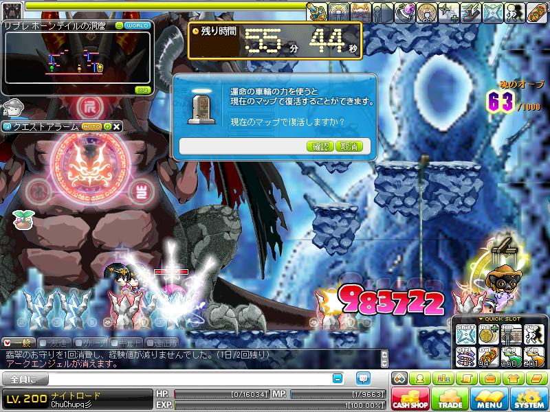 Maple111011_110817.jpg