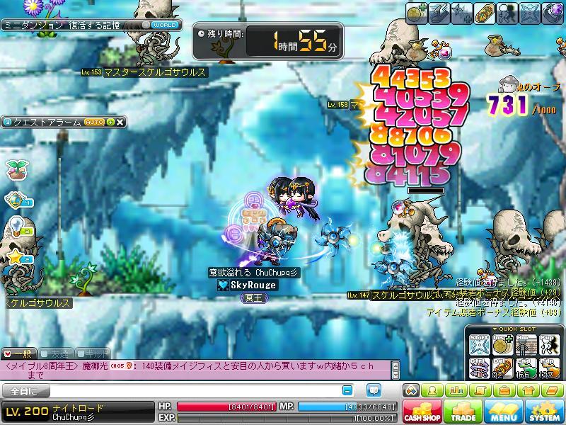 Maple111206_113244.jpg