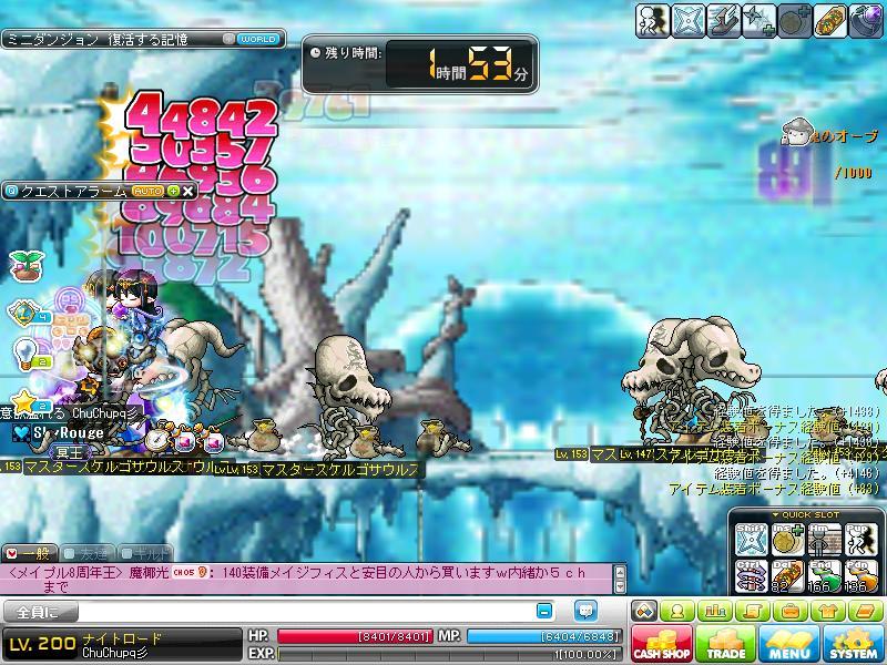 Maple111206_113400.jpg