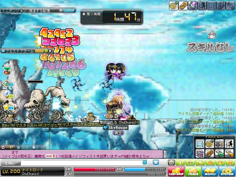 Maple111206_114043.jpg