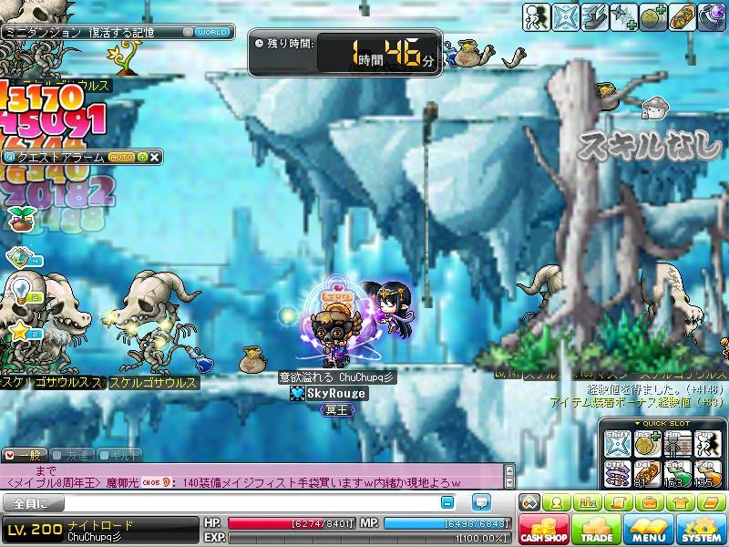 Maple111206_114119.jpg
