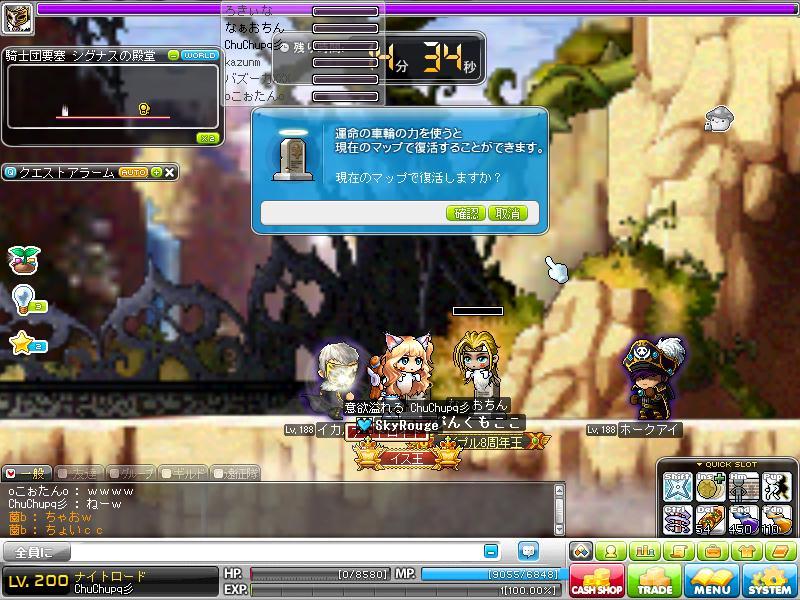 Maple120104_014041.jpg