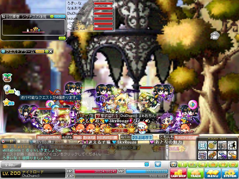 Maple120104_014103.jpg