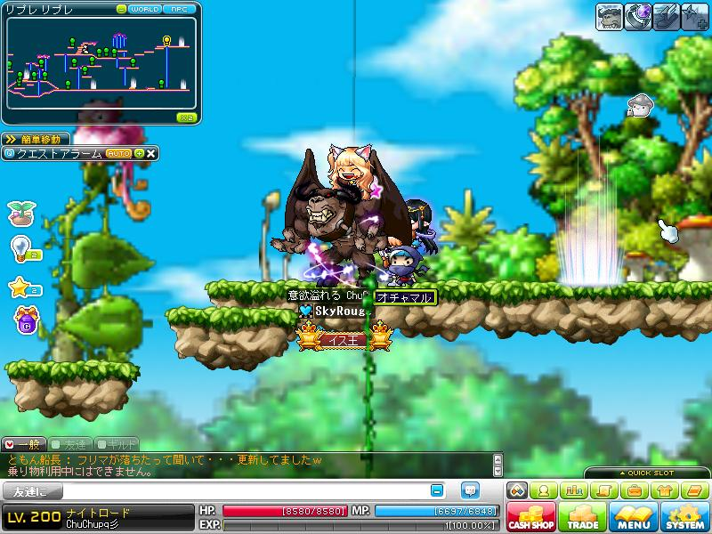 Maple120109_101151.jpg