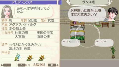 NALULU_SS_0015.jpeg