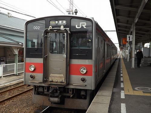 DSCF1278.jpg