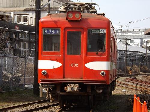 DSCF1521.jpg