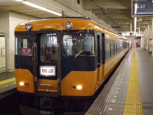 DSCF1759.jpg
